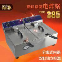 台式双缸 双筛电炸炉 油炸锅 电炸锅 油条机 薯条机商用