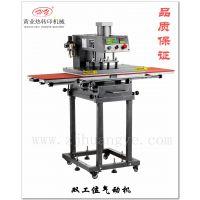 供应黄业全自动烫钻机 热转印双工位烫画机
