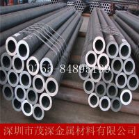 供应优质45#无缝钢管 精密结构无缝管45#钢管 规格齐全