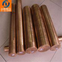 冶韩铜业:高导电QFe2.5铁青铜棒全新出炉性能卓越 规格可加工