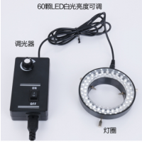 瑞徽 可调显微镜LED光源,LED环形灯,TY-AB-60,体视显微镜环形LED灯,环形LED光源