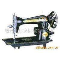 供应JA2-1/2家用缝纫机