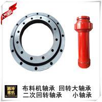 布料机380回转轴承 弯管轴承 沧州鹏坤建筑专业砼泵设备