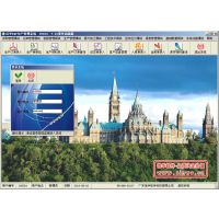 五金厂生产管理软件-13686901822林小姐-采购管理软件
