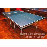 双鱼正品133型乒乓球台 训练比赛乒乓球桌 标准折叠 家用乒乓球台