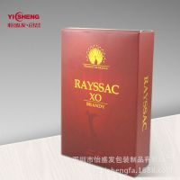 厂家供应洋酒包装盒 礼品包装设计 精美固定纸盒 洋酒礼盒定制