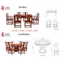 厂家供应北京红木家具现代中式木制家具花梨木家具价格品牌红木家具18507025639