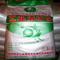 工业水垢清洗剂 环保型水垢清洗剂 压缩机水垢清洗剂