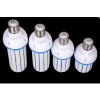 长期供应 鳍片玉米灯配件 LED玉米灯外壳玉米灯外壳  LED玉米灯