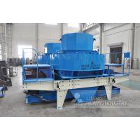 供应黎明重工VSI高效制砂机价格