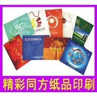 手提袋印刷厂家 白卡纸手提袋印刷价格 手提袋包装公司