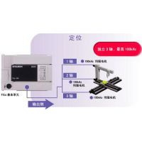 三菱上海 PLC FX3SA FX3GA FX3U FX3G 全系列PLC