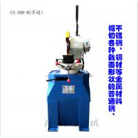CS-300(A)-M 佛山厂低价供应厨具管 衣架管 拖把管 切刀 无毛刺 切管机圆锯机