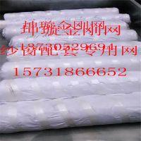 坤璇专业生产优质金刚网纱窗配套网防盗纱窗网
