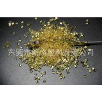 沙井PEI塑料琥珀透明级 咖啡壶壳体专用 食品级 现货供应