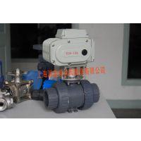 上海湖泉 工业水处理电动球阀 PVC电动球阀 Q941F-10U DN80