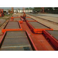 6*1.5米大型预应力屋面板钢模