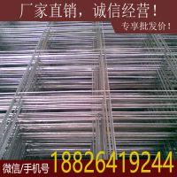 广州供应焊接钢筋网片 碰焊钢丝网 建筑电焊网片
