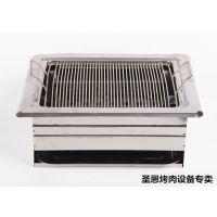韩式碳烤炉镶嵌式商用烤肉炉烤肉机烧烤炉不锈钢嵌入式烤炉炭火炉
