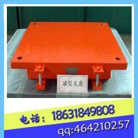 辽宁省沈阳市 钢结构减震球型支座 万向承载滑动支座 桥兴制造商