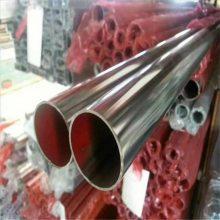 佛山厂家直销SUS304不锈钢酸洗管219*3.0