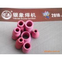供应优质 氩弧焊枪配件 普通瓷嘴瓷套 4/5/6/7/8号 多规格 多型号 批发零售