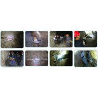 地质背包钻机 地质刻槽取样刻槽机
