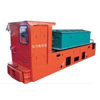 供应8吨电瓶车厂家供应8吨电瓶车 8吨蓄电池式电机车