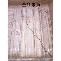 半石塑10cm大理石装饰线条边框纳米门套线窗套线
