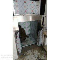 餐饮业专用传菜电梯