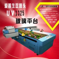 东方龙科A1-7880万能打印机