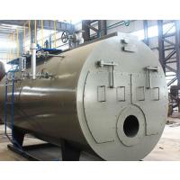 蒸汽和热水锅炉的在运行过程中的安全注意事项