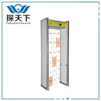 探天下ETW-600D 18区300级豪华型高灵敏度安检门