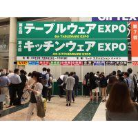 2017日本餐具展/2017日本厨具展