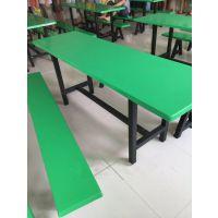 沈阳康腾玻璃钢餐桌学校餐桌椅低价促销