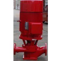 供应XBS13/25-100L系列消防泵 频繁启泵