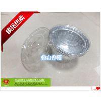 WB-120深 汤碗一次性餐具 烤脑花铝箔碗 一次性铝箔汤碗 圆形锡纸碗铝箔杯