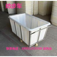 浙江供应大口推布车带轮子方形布车桶印染推车桶塑料方桶多种规格