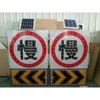 河南晶锐光电直销青海电子标牌 LED显示牌