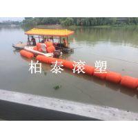 水库水葫芦拦截浮筒水植物控制围栏浮筒无缝链接浮桶 柏泰