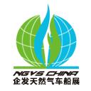 2017第十八届中国国际天然气车船、加气站设备展览会