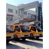 云梯上料车-威海高丽亚-专业的云梯车生产厂家供应商