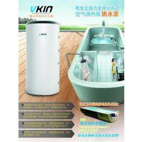 唯金空调制热专家,阳江市空气能热泵,空气能热泵热水器