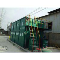 污水处理设备、污水处理设备价格、绿丰环保