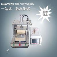 海瑞思密封性测试设备自动化密封检测仪器