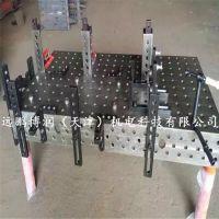 厂价直销铸铁三维柔性焊接平台1m×2m