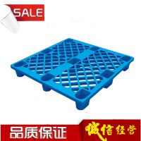 阜辰厂家生产1210网格九脚塑料托盘 叉车塑料垫板价格优惠