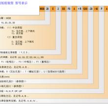 只售原装正品台湾PMI导轨MSB35LS滑块滑轨
