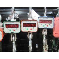 供应上海1吨直视电子吊秤 免费送货上门