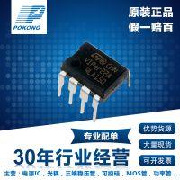 VIPER22A 直插DIP8 ST 电磁炉 电源集成芯片IC 热卖原装现货
